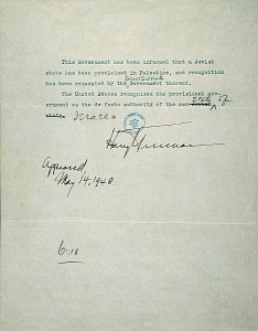 Truman's signature on Declaration of Israel in 1948