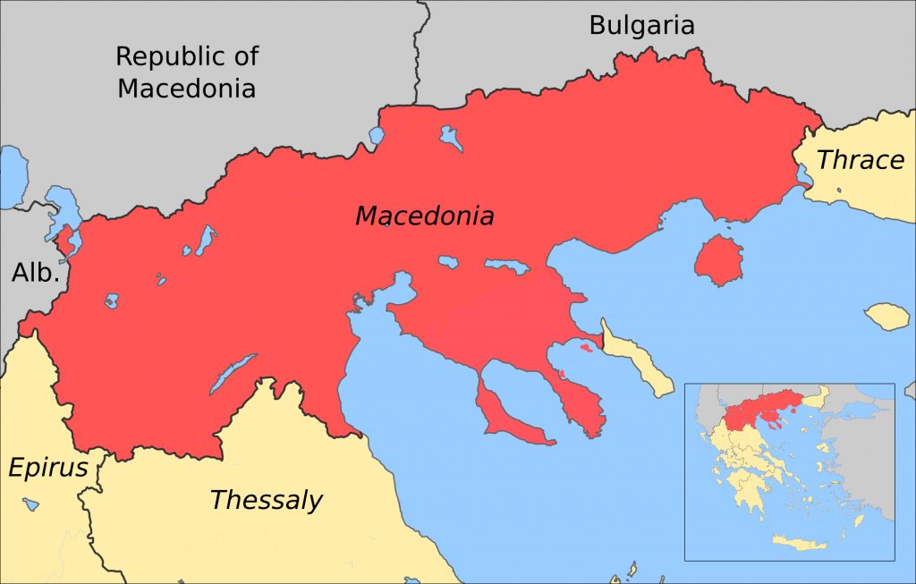 Greek Macedonia map   Make Me AwareMake Me Aware
