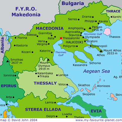 Macedonia and Greece Make Me AwareMake Me Aware