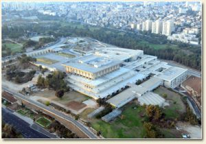 Photo: Knesset of Israel